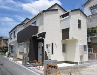 灰塚5-11