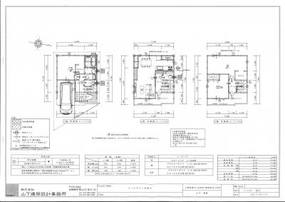 MX-2640FN_20170912_110033_001